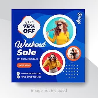 Modello di banner per social media di vendita di articoli di moda aziendale