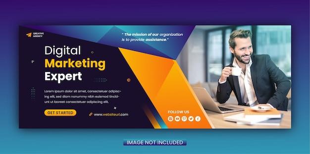 Modello di copertina facebook per il marketing digitale moderno aziendale