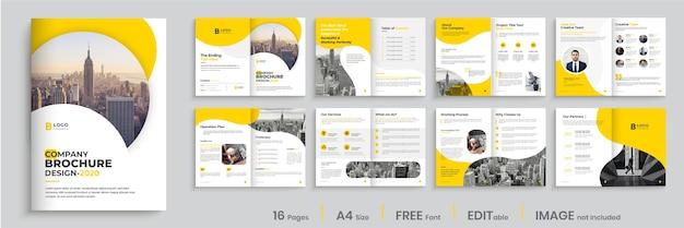 Modello di brochure aziendale multi pagina