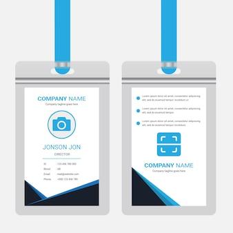 Modello di progettazione della carta d'identità dell'ufficio aziendale
