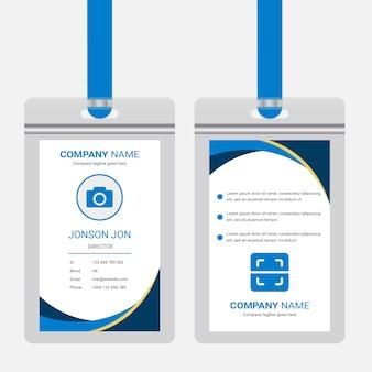 Design della carta id ufficiale aziendale. modello di progettazione di carta d'identità aziendale professionale