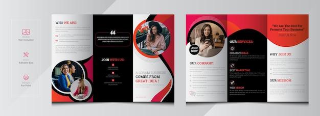 Modello di brochure aziendale ripiegabile