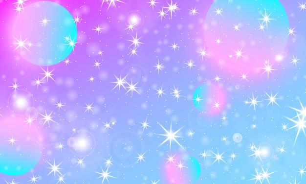 Modello cosmico. sirena arcobaleno. universo di fantasia. sfondo di fata. stelle magiche olografiche. design minimale. colori sfumati alla moda. forme fluide. illustrazione vettoriale.