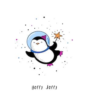 Natale cosmico, illustrazioni di inverno spaziale, babbo natale, pinguino, cervo, volpe e nave spaziale