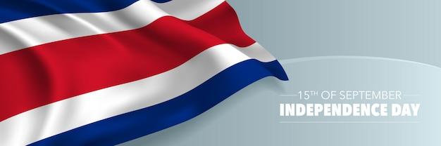 Cartolina d'auguri della bandiera di vettore di festa dell'indipendenza felice del costa rica