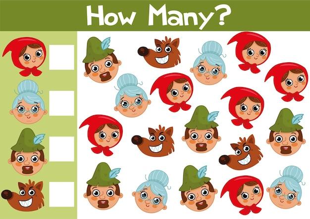 Conteggio dell'illustrazione del gioco cappuccetto rosso per bambini in età prescolare in formato vettoriale