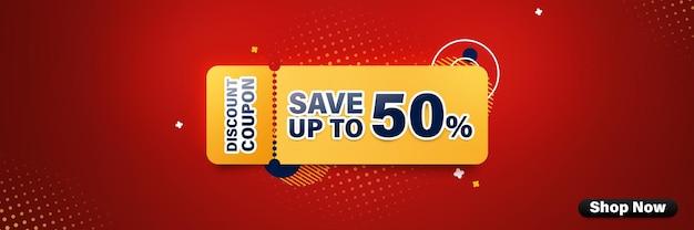 Progettazione di modelli di banner di vendita coupon per web o social media.