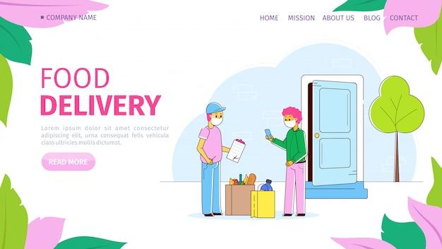 Corriere con il pacchetto, consegna del cibo durante la quarantena del coronavirus, illustrazione. l'uomo offre un servizio di ordine personaggi