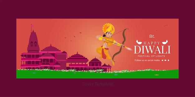 Copertina del modello di felice festa delle luci di diwali