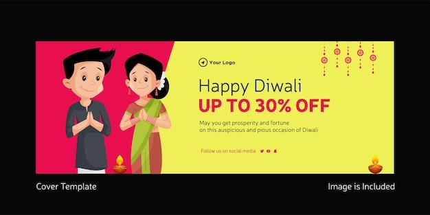 Cover design del modello di festival indiano diwali felice