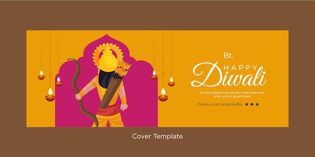 Disegno di copertina del modello diwali felice