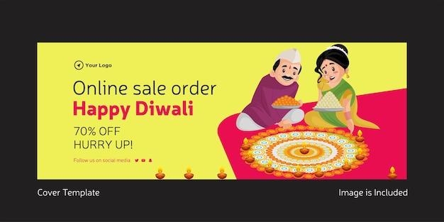 Design di copertina dell'ordine di vendita online felice modello di festival indiano diwali