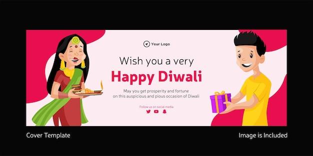 Cover design di augurarti un modello di festival indiano diwali molto felice