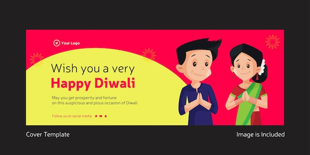 Cover design di augurarti un modello diwali molto felice