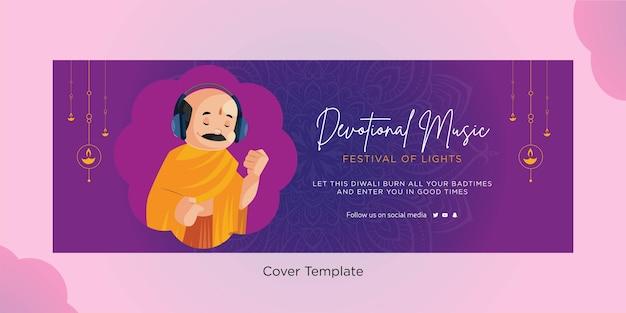 Modello di copertina del festival di musica devozionale delle luci