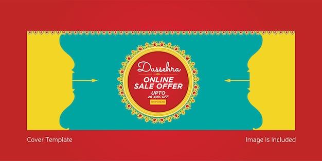 Copertina del modello di offerta di vendita online del festival indiano dussehra