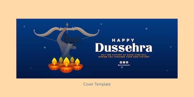 Pagina di copertina del modello in stile cartone animato felice festival indiano dussehra