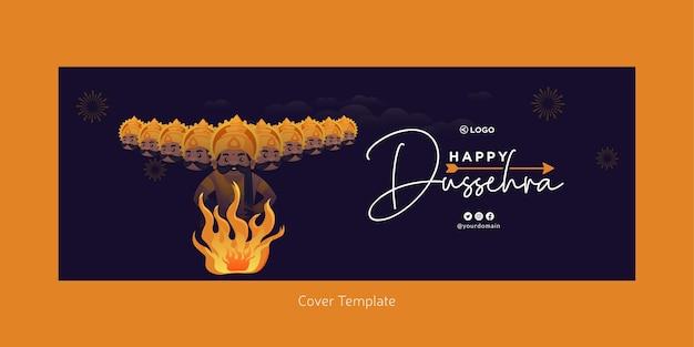 Pagina di copertina del modello felice di dussehra del festival indiano