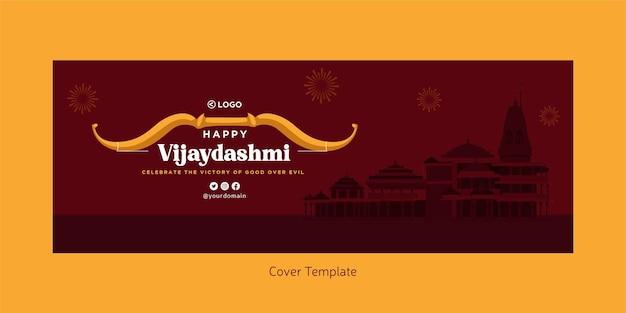 Pagina di copertina del modello vijaydashmi felice del festival indiano