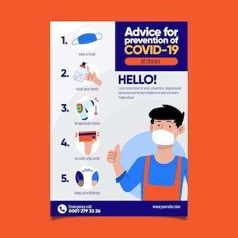 Modello di stampa flyer prevenzione covid-19