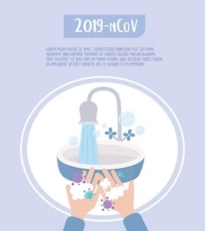 Covid 19 quarantena, lavarsi le mani spesso impedisce l'illustrazione