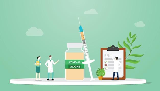 Concetto di vaccino contro il coronavirus covid con medico di squadra e analista di laboratorio Vettore Premium