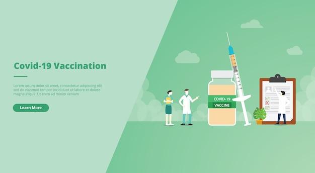 Banner del sito web del vaccino contro il coronavirus covid Vettore Premium