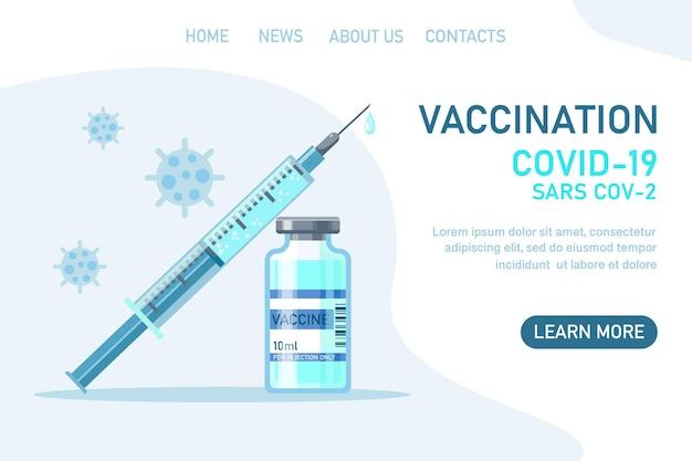 Vaccinazione contro il virus corona covid19 con flacone di vaccino e strumento di iniezione della siringa per l'immunizzazione