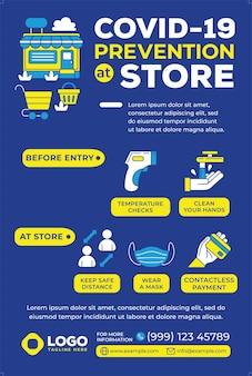 Prevenzione covid19 nella campagna di poster del negozio