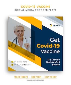 Covid19 vaccino social media instagram post template design