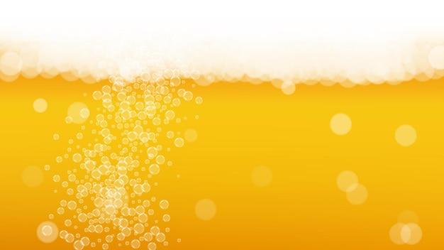 Sfondo di birra artigianale. spruzzata di birra chiara. schiuma dell'oktoberfest. pinta di birra festosa con bolle bianche realistiche. bevanda liquida fresca per il concetto di menu pab. bottiglia arancione con sfondo di birra artigianale.