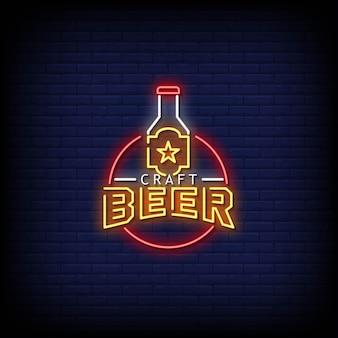 Testo di stile delle insegne al neon di logo della birra artigianale