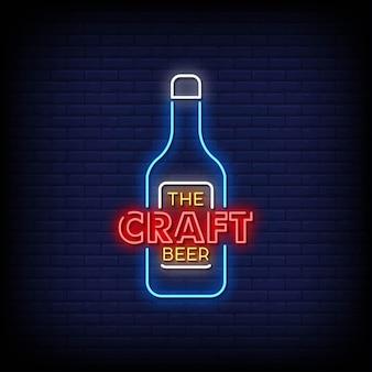 Le insegne al neon del logo della birra artigianale