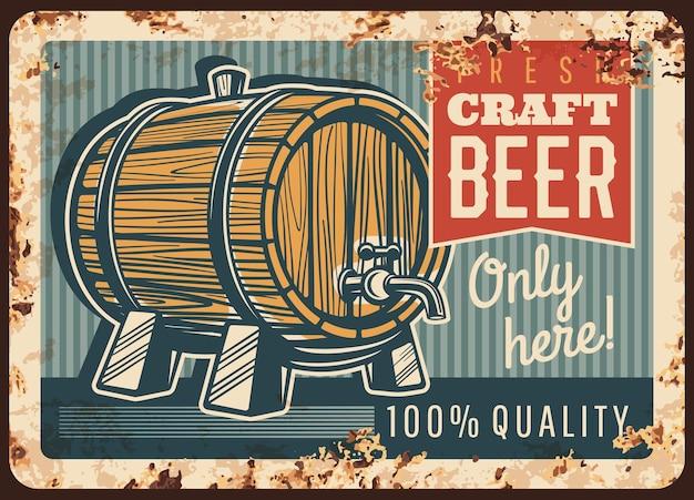 Piastra di metallo arrugginito birra artigianale Vettore Premium