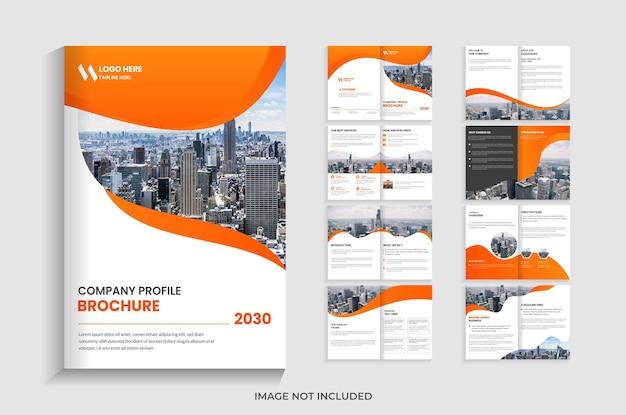 Design creativo del modello di brochure del profilo aziendale di 16 pagine