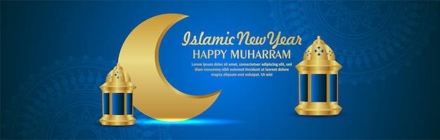 Banner creativo di sfondo muharram felice con luna e lanterna dorate