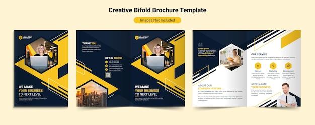 Design modello di brochure bifold business creativo