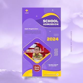 Modello di banner e post promozionale sui social media per l'ammissione all'istruzione scolastica di concetto creativo