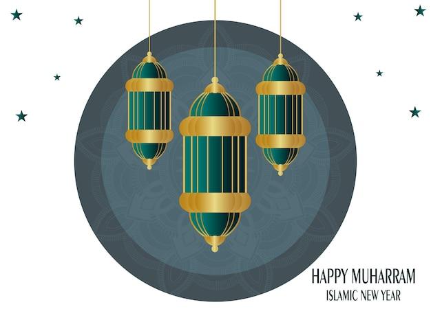 Design creativo del biglietto di auguri per la celebrazione di muharram felice