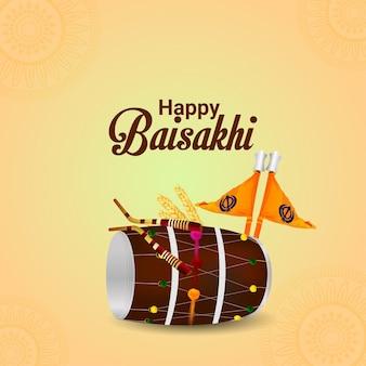 Design creativo con illustrazione creativa con dhol di felice vaisakhi