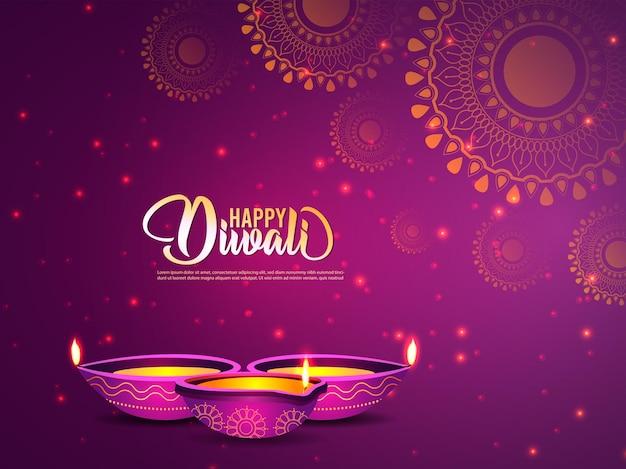 Biglietto per la celebrazione del design diwali creativo