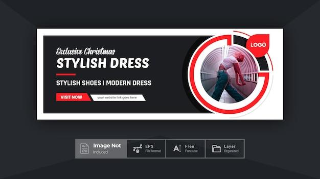 Banner sociale moda creativa copertina design prodotto vendita post sconto banner layout colorato tema