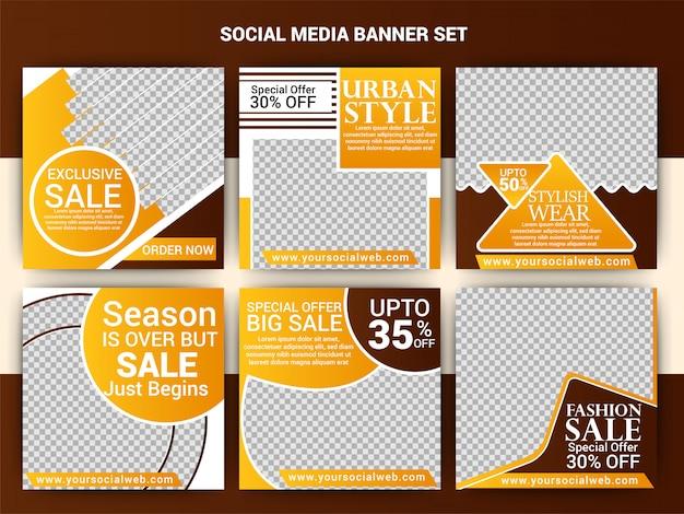 Modello di banner di social media moda creativa post Vettore Premium