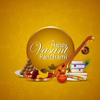 Biglietto di auguri creativo per la celebrazione di vasant panchami