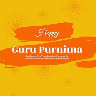 Modello di progettazione banner creativo happy guru purnima