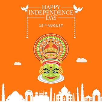 Design creativo per striscioni per il giorno dell'indipendenza indiana felice