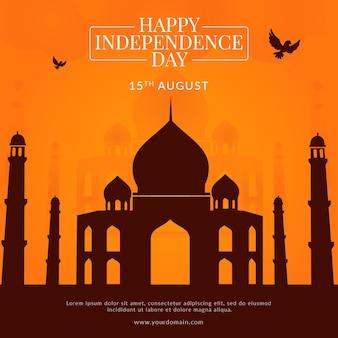 Design creativo del modello di banner per la festa dell'indipendenza indiana felice