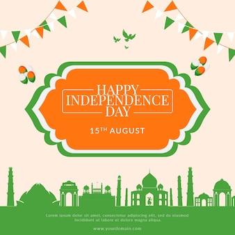Modello di banner creativo felice giorno dell'indipendenza indiana