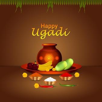Illustrazione creativa della cartolina d'auguri e dello sfondo della celebrazione di gudi padwa
