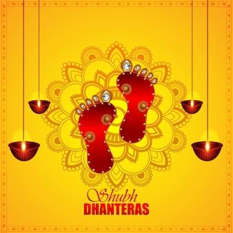 Illustrazione creativa della cartolina d'auguri felice celebrazione dhanteras